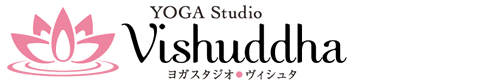 【ヴィシュタ】木更津ヨガスタジオ(エアリアルヨガ・骨ナビ体操)